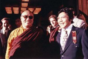 Chögyam Trungpa Rinpoche e o 16o Karmapa
